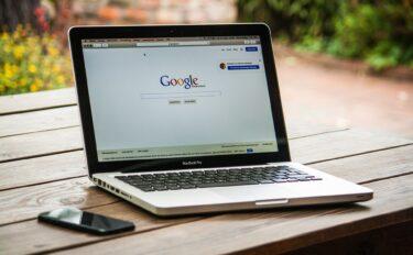 あなたのホームページ、ちゃんとお客様に届いてる?認知に非常に重要な''キーワード''の分析ツールを初心者向けにご紹介!