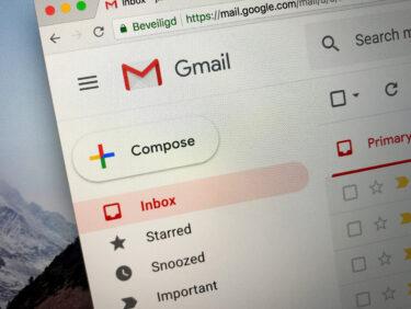 Gmailの自動返信機能とは?2タイプの設定方法を詳しく解説