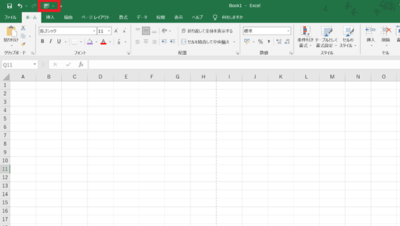 Excelのショートカットキー5