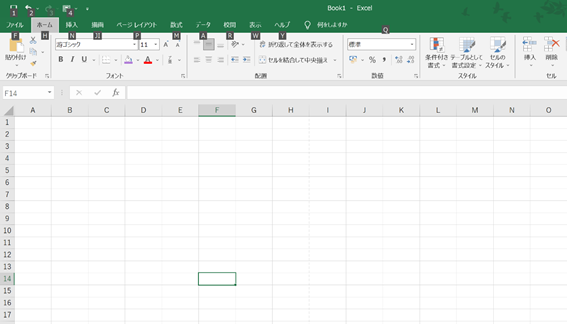 Excelのショートカットキー6