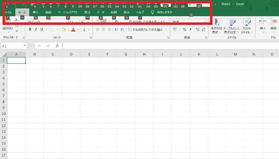 Excelのショートカットキー8