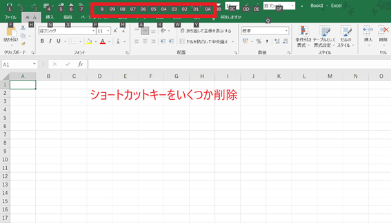 Excelのショートカットキー9