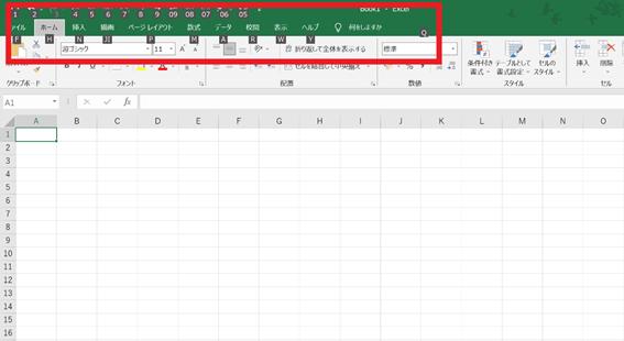 Excelのショートカットキー10